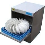 Фронтальная посудомоечная машина МПФ-12-01